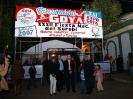 Expo Goya_6